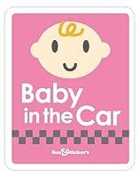 Seal&Sticker's カラフルデザインのBaby in the Car マグネットステッカー2Cserise sts-bint-2c-mg-pik(ピンク)