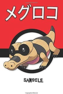 Sandile: メグロコ Meguroko Mascaïman Ganovil Pokemon Notebook Blank Lined Journal