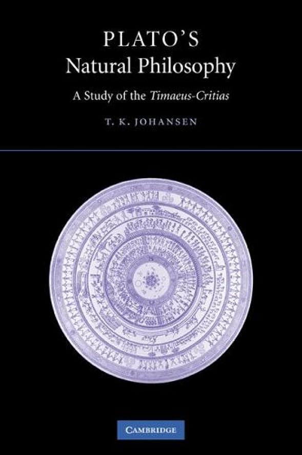 湿気の多い赤外線盟主Plato's Natural Philosophy: A Study of the Timaeus-Critias