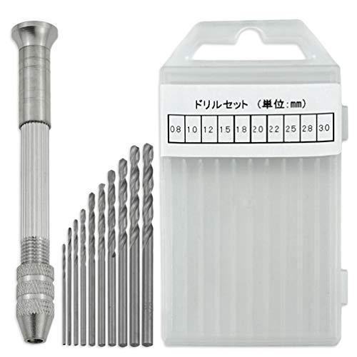 ピンバイスハンドドリルクラフトツール収納式付け替え可能ドリル付きセット(ピンバイス1本+ドリル10本)