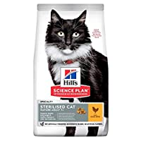 WITH ADDED L-CARNITINE clinically proven to help pet stay lean and active wellness WITH CONTROL LEVELS OF MINERALS for a healthy urinary system LOW FAT CONTENT AND HIGH LEVELS of L-lysine to help maintain vitality NEW PACKAGING, SAME GREAT TASTE. Ava...