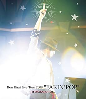Ken Hirai Live Tour 2008 FAKIN' POP [Blu-ray]