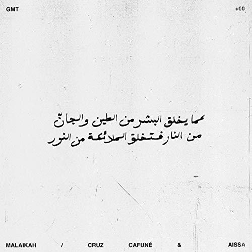 Malaikah [Explicit]