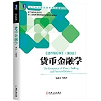 Money Finance(Chinese Edition)