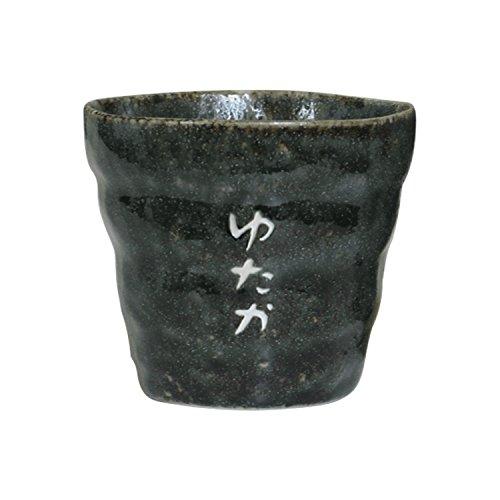 きざむ名入れロックグラスごろりん焼酎グラス単品陶器美濃焼ギフト緑釉
