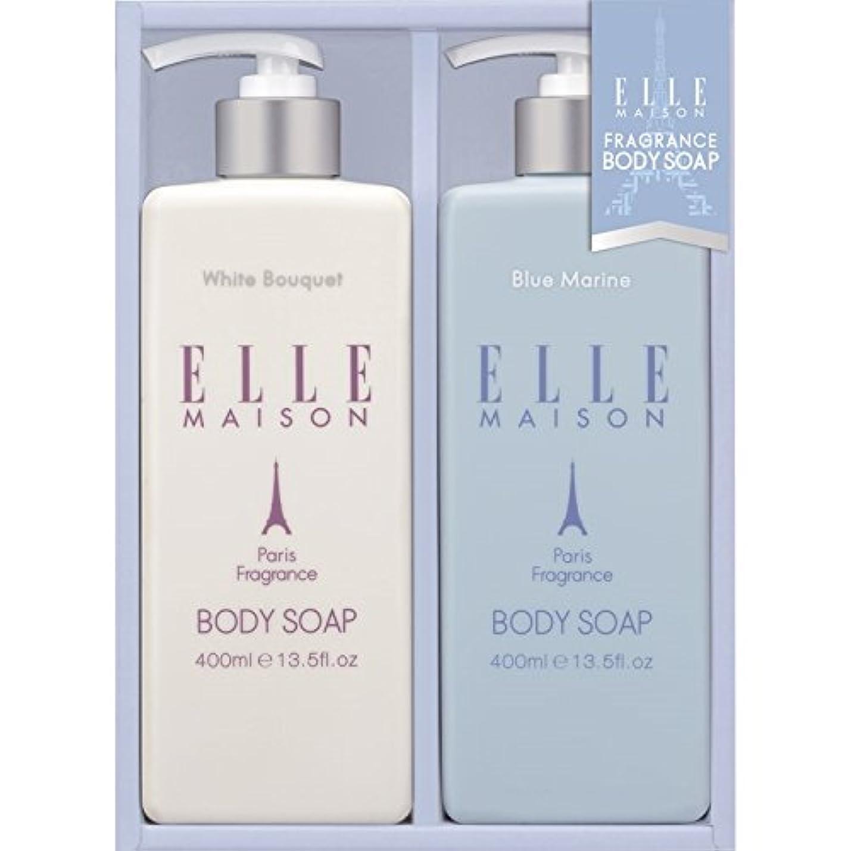興奮する警告騒乱ELLE MAISON ボディソープギフト EBS-10 【保湿 いい匂い うるおい 液体 しっとり 良い香り やさしい 女性 贅沢 全身 美肌 詰め合わせ お風呂 バスタイム 洗う 美容】