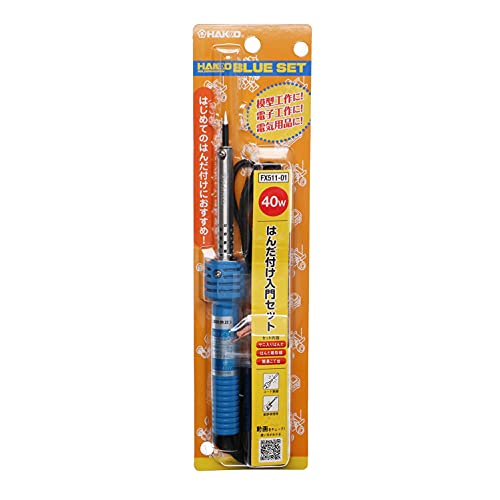白光(HAKKO)BLUESET電気器具/電気部品用はんだこてセット40Wはんだ/吸取線/簡易こて台付きFX511-01
