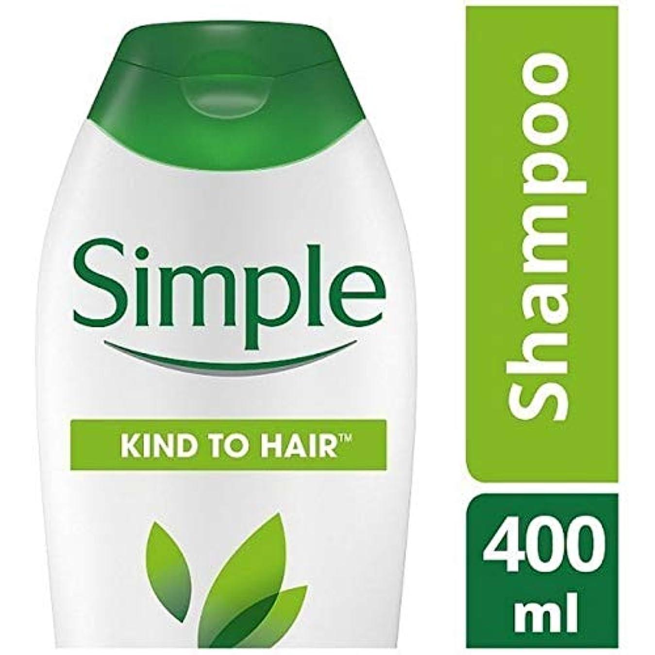 札入れ知覚的十分な[Simple ] シンプルなシャンプー優しくケア400ミリリットル - Simple Shampoo Gentle Care 400ml [並行輸入品]