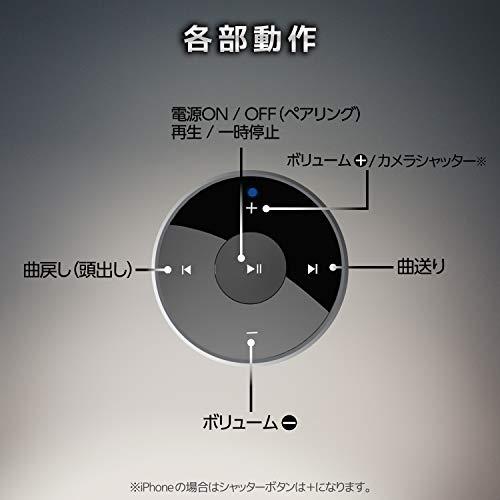 エレコムマルチメディアリモコンメディアボタンBluetooth[音楽の再生/停止][自撮りシャッター機能付き]ステアリングホルダー付属1年間保証ブラックECR-01BK