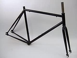 Best 700c steel frame Reviews