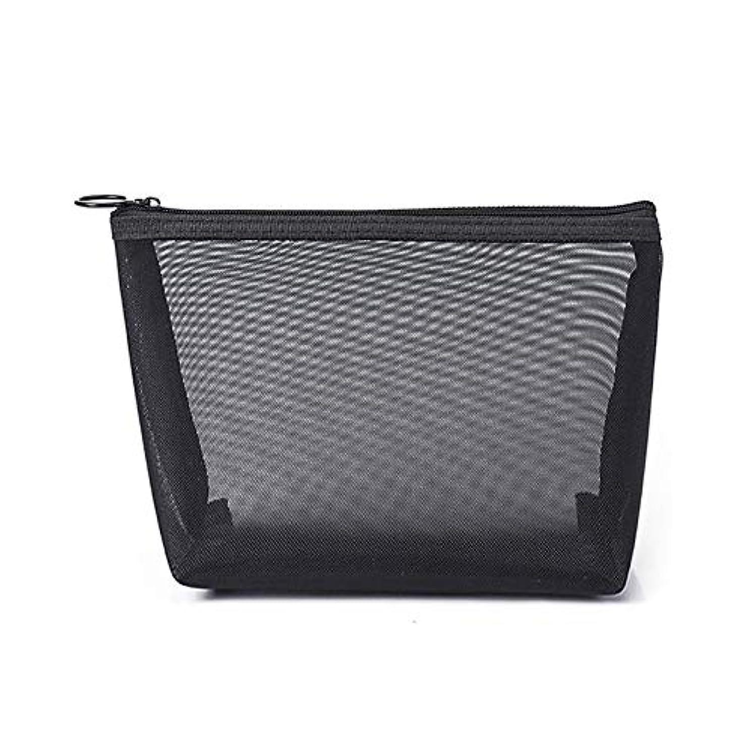 武器悪性の悪性のZZFF 女性の透明な化粧品袋旅行機能メイクアップケースジッパーメイクアップオーガナイザー収納ポーチトイレタリービューティーウォッシュバッグ (Color : 1, Size : M)