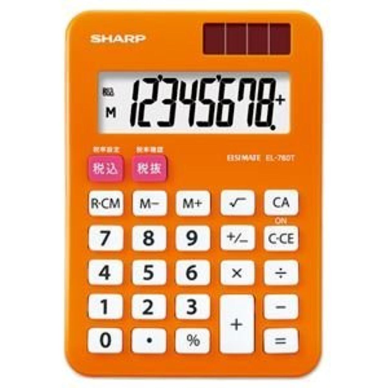 アマチュア快適徐々に(まとめ) シャープ SHARP カラー電卓 8桁 ミニミニナイスサイズ パンプキンオレンジ EL-760T-DX 1台 【×5セット】 ds-1574821