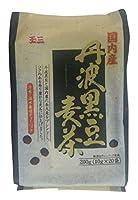 玉三 丹波黒豆麦茶 10g×20袋