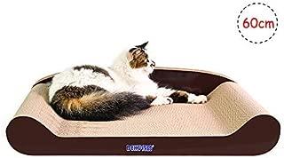 KEBIK 猫 爪研ぎ 段ボール スクラッチャー 猫 おもちゃ ネコソファー 猫ベッド、スクラッチャー両用 運動不足 ストレス解消 (ブラウン)