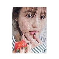 ジグソーパズル 500ピース 今田美桜 可愛い女の子 パズル 面白い おもちゃ ゲーム 脳開発おもちゃ 減圧 子供 大人 モザイクアート