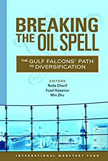 Breaking the oil spell: the Gulf Falcons' path to diversification