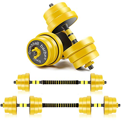 KOOPRO ダンベル 可変式 3in1 筋トレグッズ バーベル 10kg 15kg 2個セット 20kg 30kg 鉄アレイ アジャスタブル シャフト付き トレーニング用品 ウェイトリフティング器具 床傷防止 重さ調整可能 (イェロー(10kgx2個セッ