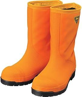 SHIBATA(シバタ) 冷蔵庫用長靴-40℃ NR031 オレンジ