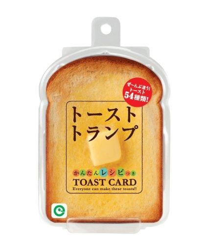 美味しそうなトーストがトランプに!54枚のカードには、全て違うトーストが描かれています。それぞれに簡単なレシピ付きで、思わず読み込んでしまいそう。
