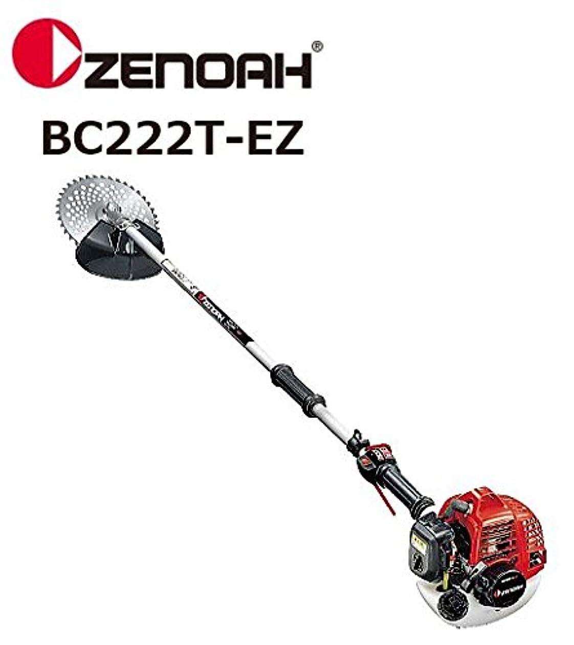 実験室私たちの同盟ゼノア(zenoah) 刈払機 BC222ST-T-EZ 肩掛式 ツーグリップハンドル 21.7cc