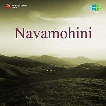 Navamohini (Original Motion Picture Soundtrack)