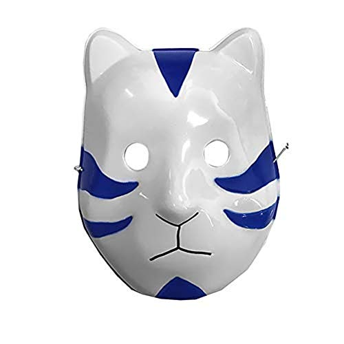 Anime Naruto ANBU Ninja Maske Coole Party Cosplay Kostüm zubehor