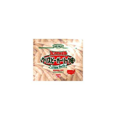 ハインツ フレンチフライポテト クリスピーガーリック味 1kg【冷凍】