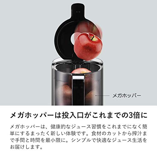 ヒューロムスロージューサーH-200(ダークグレー)|スロージューサージューサーミキサーコールドプレスジュース自動搾汁