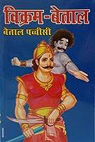 VikramBetal144