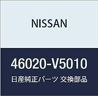 NISSAN (日産) 純正部品 キヤツプ アッセンブリー ブレーキ オイル リザーバー タンク 品番46020-V5010