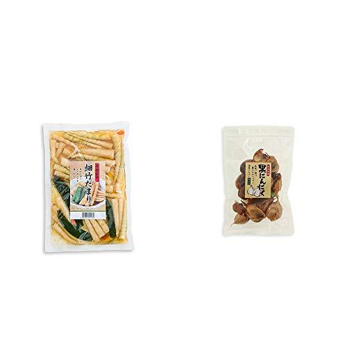 [2点セット] 青唐辛子 細竹たまり(330g)・熟成発酵 黒にんにく(120g)