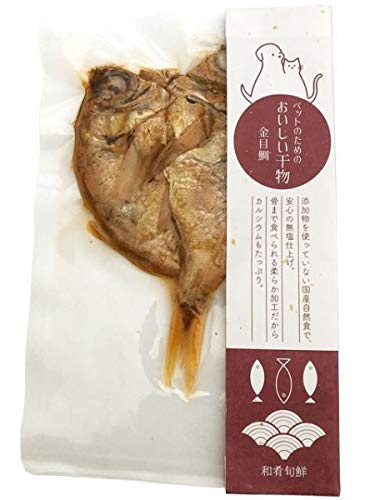 TORIMATEオリジナル 和肴旬鮮 ペットのためのおいしい干物 金目鯛 1枚入