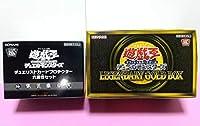 遊戯王 LEGENDARY GOLD BOX 六属性 セット 各1箱 レジェンダリー ゴールド ボックス