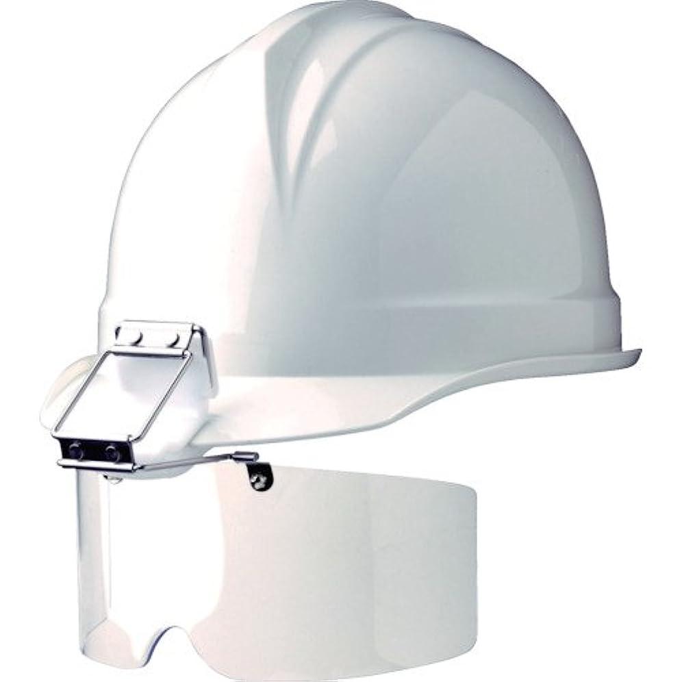 ウェイター遠洋の在庫ルネベル 【ヘルメット取付用】 《上下自在式/安全キャップ付》 フロント型保護めがね MF29