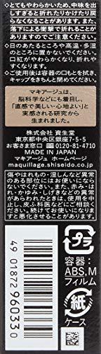 マキアージュ『ドラマティックルージュEX』