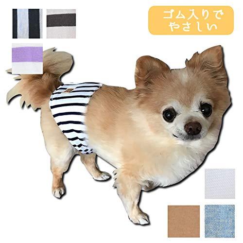 Hazrthハーズ使う機会が多いから楽なほうがいいよねHARZthハーズマナーベルトマーキング防止ゴム入り簡単着脱小型犬中型犬介護犬介護ベルトマナーベルト犬シニア犬(S,チョコボーダー)