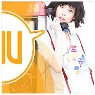 GROWING UP : 1ST ALBUM CD IU