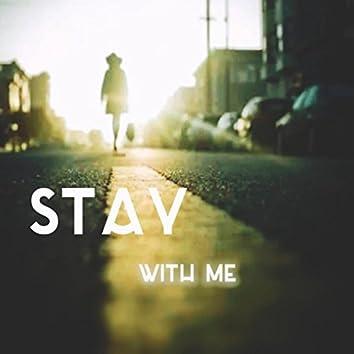 留在我身邊
