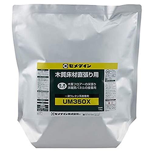 セメダイン 木材床材直貼り用接着剤 《UM350X(W)》 無溶剤タイプ 容量10kg AR-117