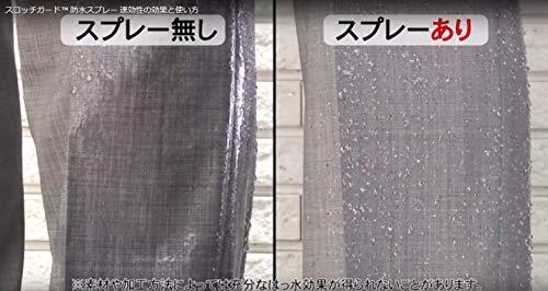 3M『スコッチガード防水スプレー速効性』