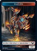 マジックザギャザリング STX JP 002 エレメンタル (日本語版 トークン) ストリクスヘイヴン:魔法学院