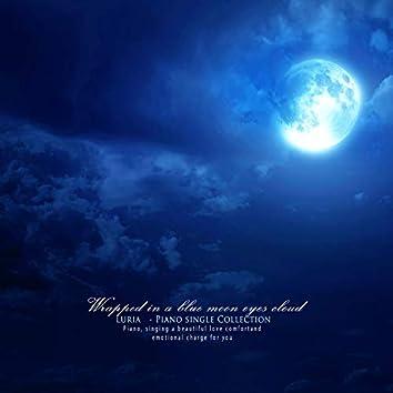 푸른 달을 감싸 안은 구름