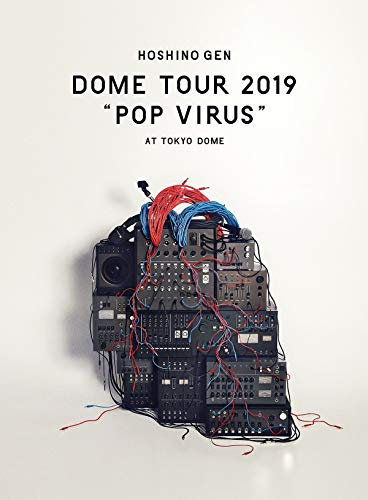"""【メーカー特典あり】DOME TOUR """"POP VIRUS"""" at TOKYO DOME [Blu-ray] (初回限定盤)(予約購入特典 : 星野源 『DOME TOUR """"POP VIRUS"""" at TOKYO DOME』 オリジナルクリアチケットホルダー付)"""