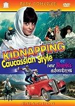 Kidnapping Caucassian Style ( Kavkazskaya plennitsa, ili Novye priklyucheniya Shurika ) ( Kidnapping Caucassian Style, or Shurik's New Adventures ) [ NON-USA FORMAT, PAL, Reg.0 Import - Netherlands ]