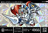ガンダムトライエイジ/OA5-080 SD騎士ガンダム CP