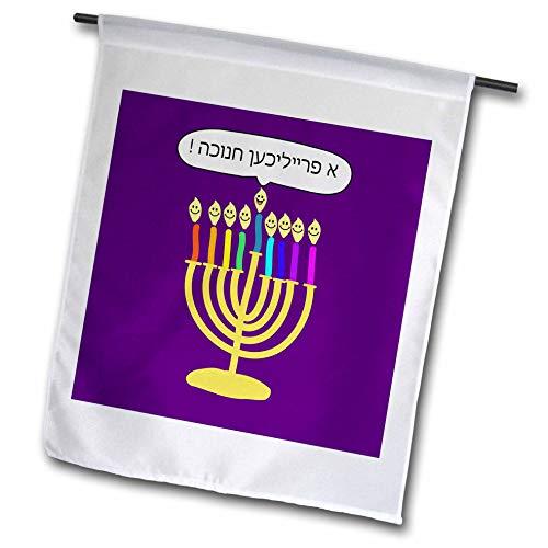 3dRose InspirationzStore - Judaica - Ah Freilichen Chanukah - Happy Hanukkah in Yiddish Hebrew Letters - 18 x 27 inch Garden Flag (fl_321380_2)