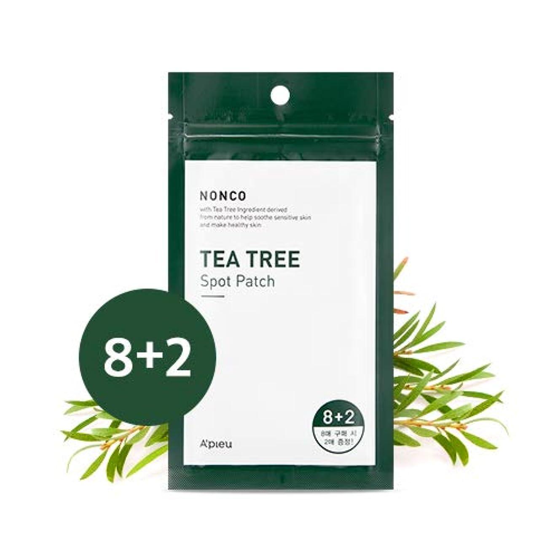 契約するストライプランチョンアピュ ナンコ ティーツリースポットパッチセット 8+2 / APIEU Nanko Tea Tree spot patch set [並行輸入品]