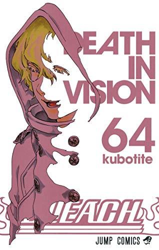BLEACH 64 (ジャンプコミックス)
