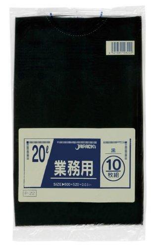 業務用ポリ袋 20L LLDPE 黒 0.03mm/62-1050-98