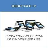 Dell モバイル2in1ノートパソコン Inspiron 11 3185 AMD A9 グレー 19Q11G/Windows 10/11.6 HD/4GB/500GB HDD